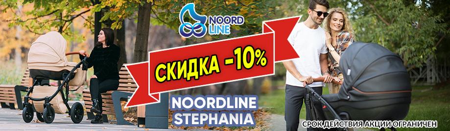Noordline акция (НЕ ОПУБЛИКОВАН)